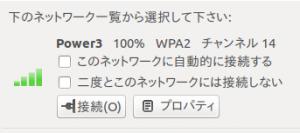 【テザリング】umidigiPower3でテザリングができないんだけど。【中華スマホ】