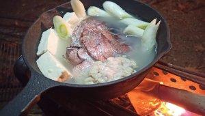 【ゆるキャンプ】真鯛のアラで鍋を作ってみた【第9泊目】