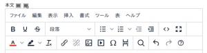 【技術メモ】TinyMCEにQuicToolbarを追加してみた。
