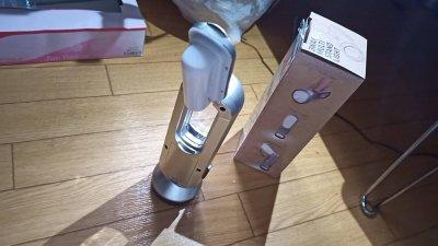 【100円ショップ】DAISOの300円LEDライトを改造してみた【ダイソー】